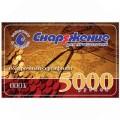 Подарочный сертификат 5000 рублей № 0022