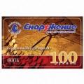 Подарочный сертификат  100 рублей № 0180