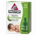 Инсектицид Раптор Жидкость от комаров, с запахом зеленого чая, 30 ночей